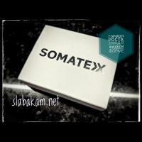 СОМАТЕКС (SOMATEX) 100ЕД (упаковка на 2флакона по 50ед)