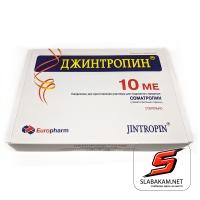 Джинтропин 10ЕДиниц -1флакон (Jintropin 10IU/vial)